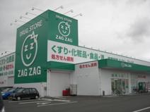 (株)ザグザグ 松永店