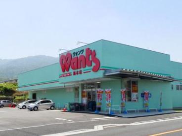 ウォンツ 馬木店の画像1