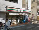 セブン−イレブン 台東谷中3丁目店