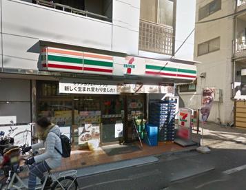 セブン−イレブン 台東谷中3丁目店の画像1