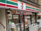 セブン−イレブン 豊島北大塚店