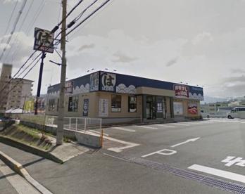はま寿司 富田林中野町店の画像1