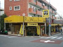 肉のハナマサ上井草店