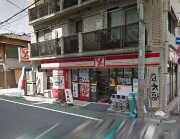 ヤマザキ SPS根津店の画像1