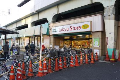 東急ストア 高円寺店の画像1
