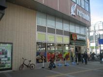 キッチンコート 永福町店