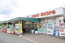 京王ストア 烏山店