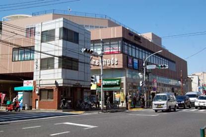 京王リトナード永福町の画像1