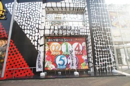 パチンコクラブアルドーレ東住吉店の画像2