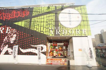 パチンコクラブアルドーレ東住吉店の画像3