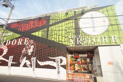 パチンコクラブアルドーレ東住吉店の画像4