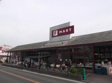 エフマート菩提町店の画像1