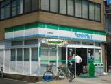 ファミリーマート 白鷺駅前店