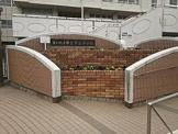さいたま市立中島小学校