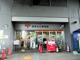東成深江橋郵便局
