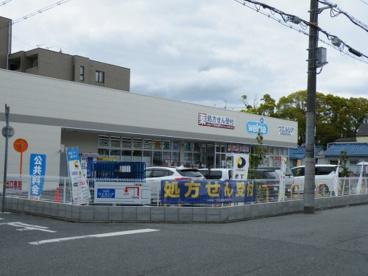 ウエルシア尼崎武庫元町店の画像1