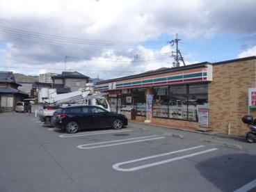セブン−イレブン亀岡篠町馬堀店の画像1