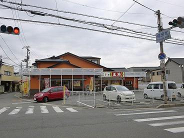 餃子の王将 福田店の画像1