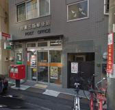 台東三筋郵便局