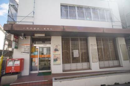 平野瓜破西二郵便局の画像1