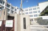 大阪市立瓜破西小学校