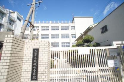 大阪市立瓜破西小学校の画像2