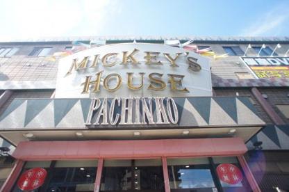 ミッキーハウスの画像1