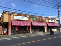 フレスタ 安店