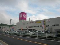 ゆめタウン吉田店