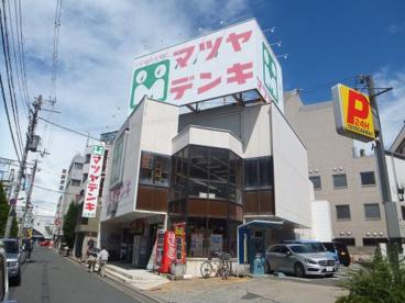 マツヤデンキ 山本店の画像1