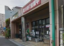 (株)ココスナカムラ 町屋店