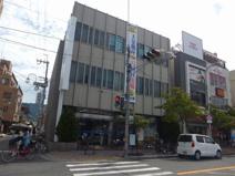 大阪シティ信用金庫 山本支店