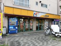 かまどや 八尾桜ヶ丘店