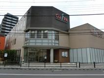 コスパ 八尾店