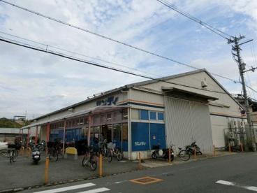 サンディ 陽光園店の画像1