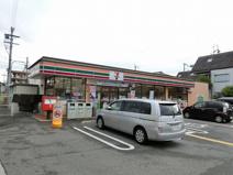 セブンイレブン 八尾西山本6丁目店