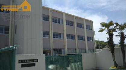 神戸市立北山小学校の画像2