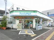 ファミリーマート 八尾南本町1丁目店