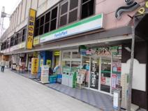 ファミリーマート 近鉄八尾駅前店