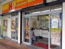 ほっかほっか亭 ペントモール八尾店