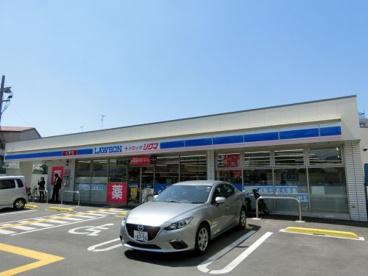 ローソンドラッグシグマ 八尾本町店の画像1