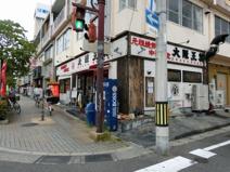 大阪王将 近鉄八尾駅前店