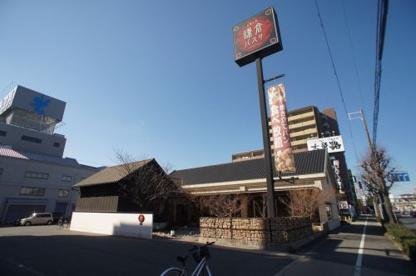 鎌倉パスタ 大阪東住吉店の画像2