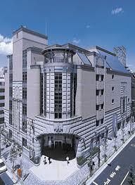 中央区役所 日本橋特別出張所の画像1