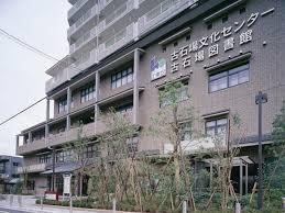 江東古石場図書館の画像1
