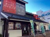 じゅうじゅうカルビ・深江橋店