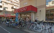オリンピック 三ノ輪店