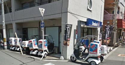 ドミノ・ピザ天神橋店の画像1