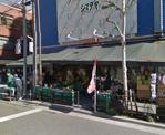 (株)島田屋 橋場店