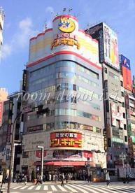 ドン・キホーテ 新宿東口本店の画像1